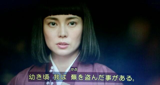 f:id:morifumikirikita319:20170529103901j:image
