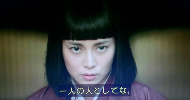 f:id:morifumikirikita319:20170529104101j:image