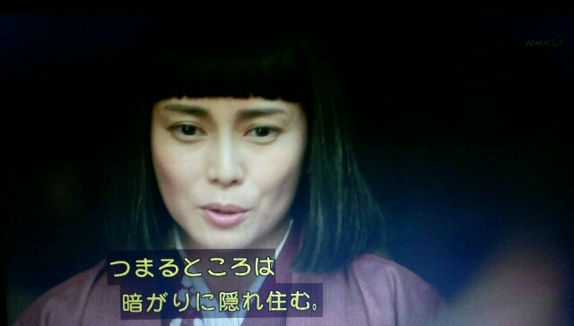 f:id:morifumikirikita319:20170529105029j:image