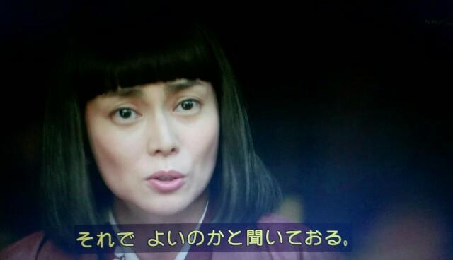 f:id:morifumikirikita319:20170529105043j:image