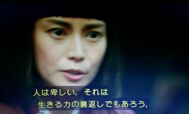 f:id:morifumikirikita319:20170529105655j:image
