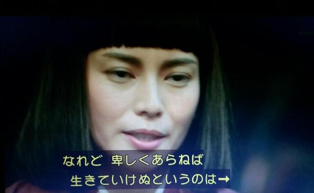 f:id:morifumikirikita319:20170529105710j:image