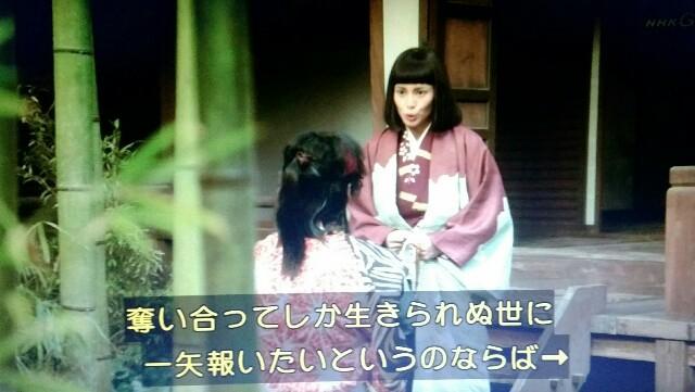 f:id:morifumikirikita319:20170529105818j:image
