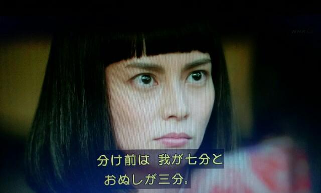 f:id:morifumikirikita319:20170529110508j:image