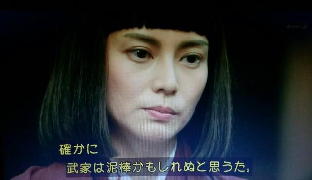 f:id:morifumikirikita319:20170529111250j:image