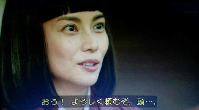 f:id:morifumikirikita319:20170529111406j:image