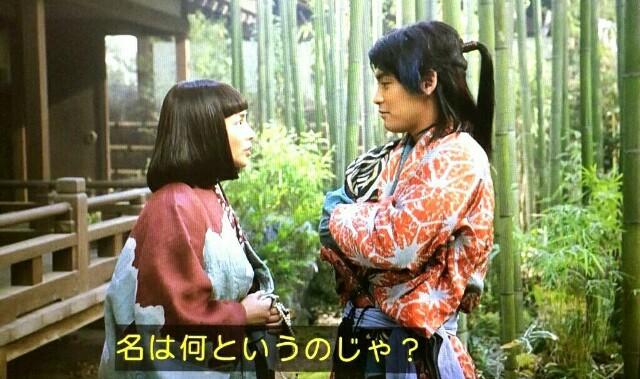 f:id:morifumikirikita319:20170529112238j:image