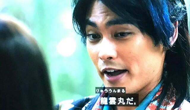 f:id:morifumikirikita319:20170529112308j:image