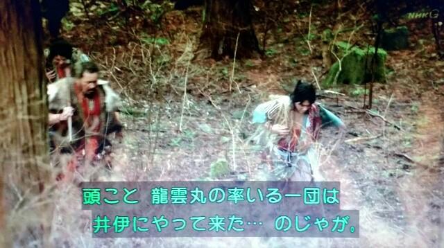 f:id:morifumikirikita319:20170529112356j:image