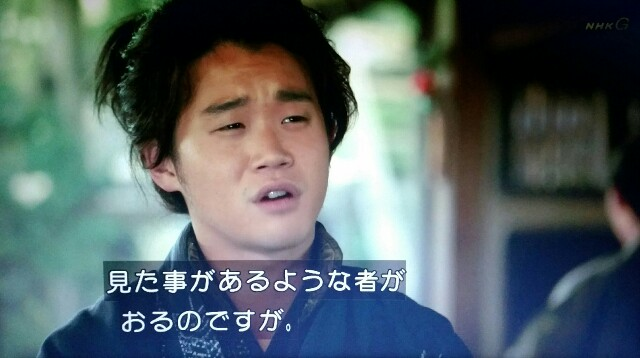 f:id:morifumikirikita319:20170529113050j:image