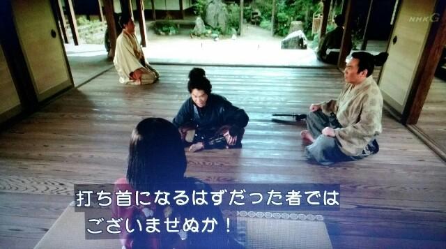 f:id:morifumikirikita319:20170529113126j:image