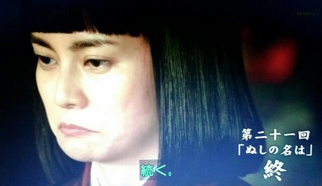 f:id:morifumikirikita319:20170529113153j:image