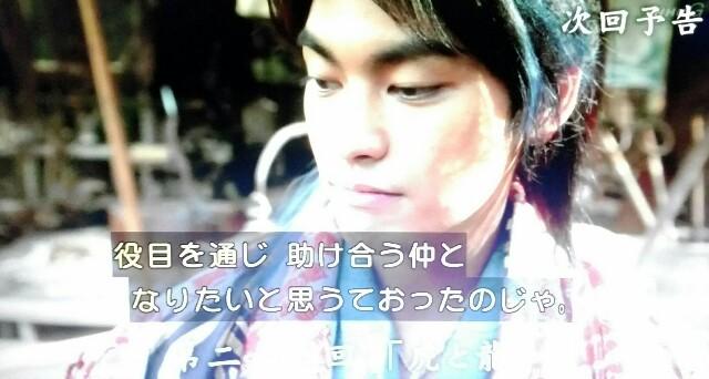 f:id:morifumikirikita319:20170529121044j:image