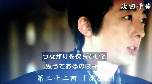 f:id:morifumikirikita319:20170529121059j:image