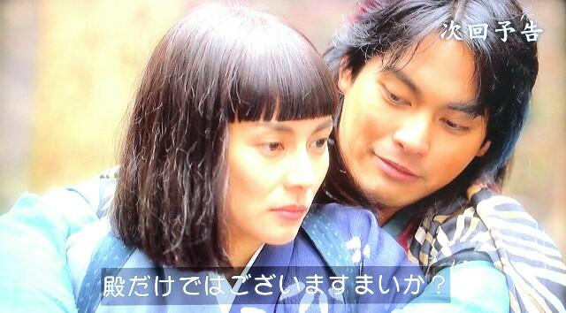 f:id:morifumikirikita319:20170529121113j:image