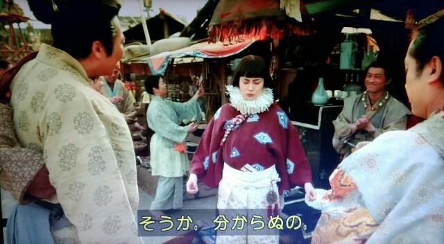 f:id:morifumikirikita319:20170529134137j:image