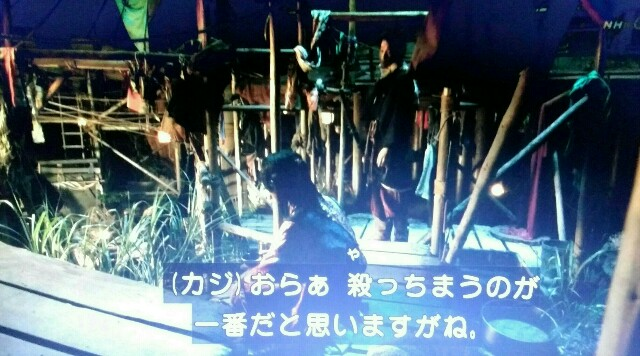 f:id:morifumikirikita319:20170529141911j:image