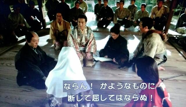 f:id:morifumikirikita319:20170529142902j:image