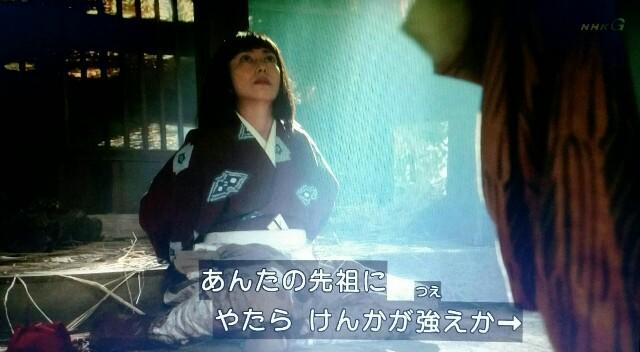 f:id:morifumikirikita319:20170529150221j:image