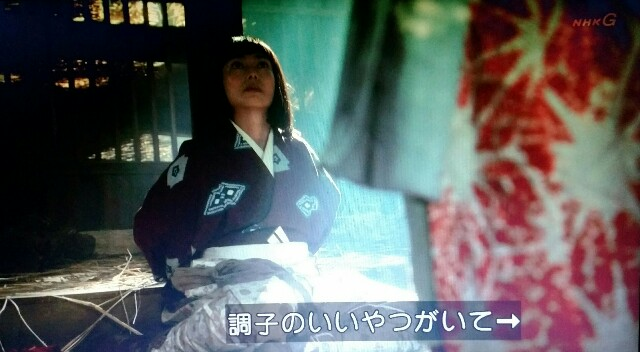 f:id:morifumikirikita319:20170529150230j:image