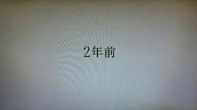 f:id:morifumikirikita319:20170602083605j:image