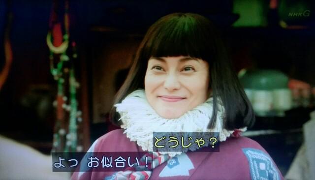 f:id:morifumikirikita319:20170603140511j:image