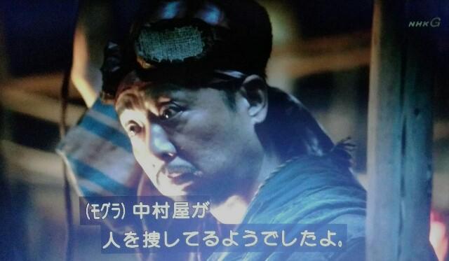 f:id:morifumikirikita319:20170603141016j:image
