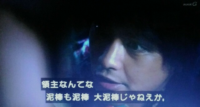 f:id:morifumikirikita319:20170603141125j:image