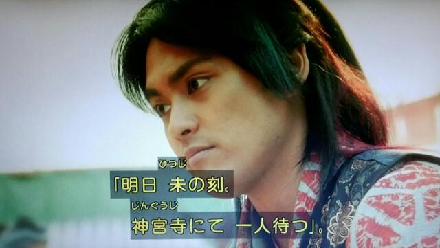 f:id:morifumikirikita319:20170603141909j:image