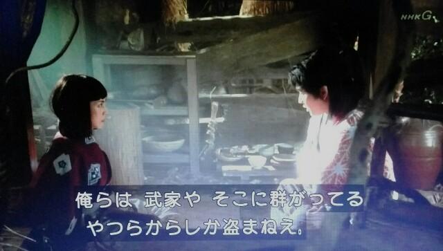 f:id:morifumikirikita319:20170603144242j:image