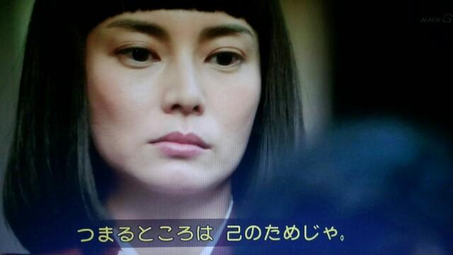 f:id:morifumikirikita319:20170603160505j:image
