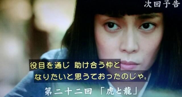 f:id:morifumikirikita319:20170603160647j:image