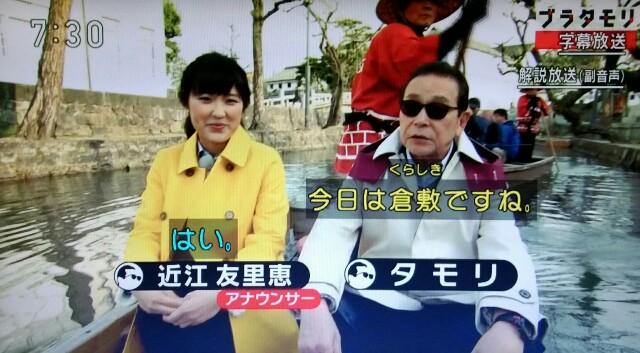 f:id:morifumikirikita319:20170603203140j:image