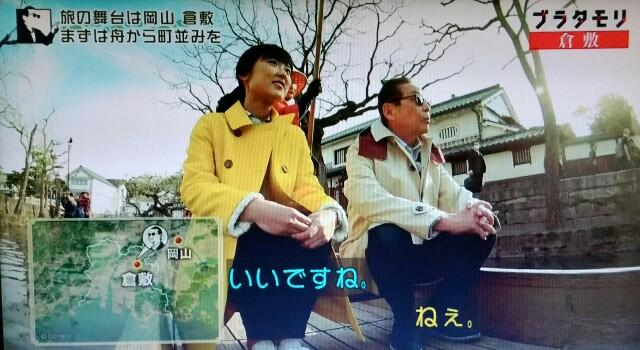f:id:morifumikirikita319:20170603203206j:image