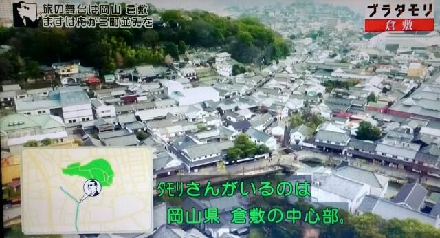 f:id:morifumikirikita319:20170603203229j:image