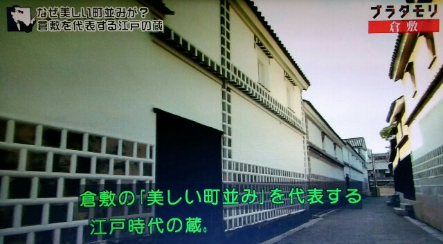 f:id:morifumikirikita319:20170603204630j:image