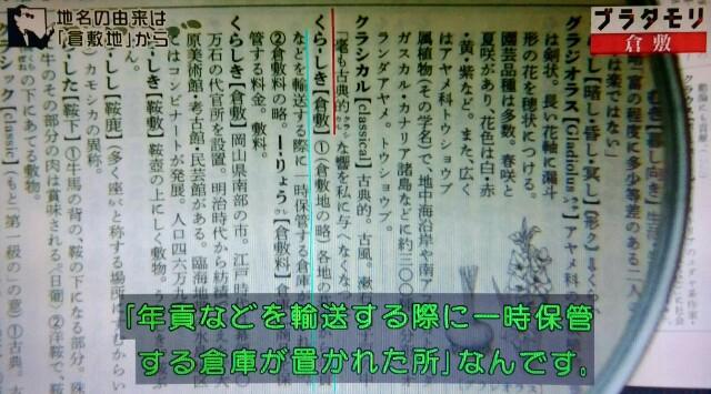 f:id:morifumikirikita319:20170603204714j:image