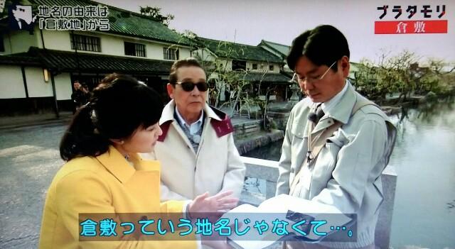 f:id:morifumikirikita319:20170603204734j:image