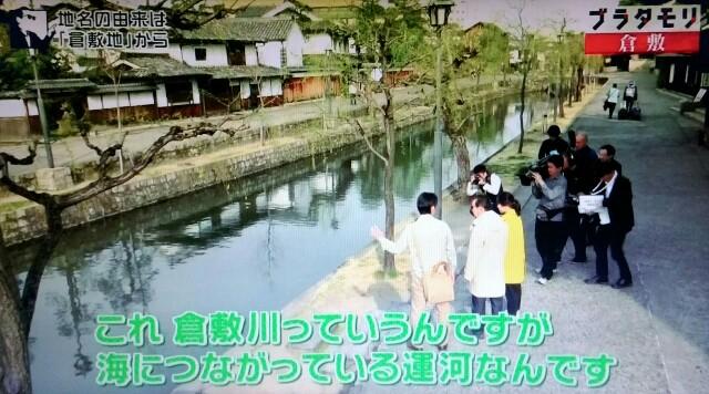 f:id:morifumikirikita319:20170603204746j:image