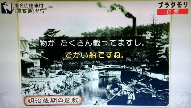f:id:morifumikirikita319:20170603210553j:image