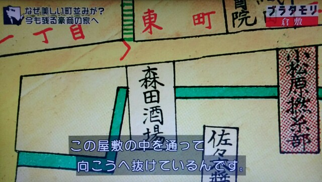 f:id:morifumikirikita319:20170603210658j:image