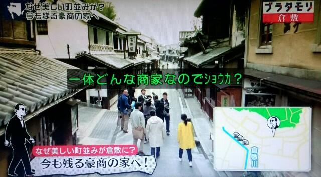 f:id:morifumikirikita319:20170603210726j:image