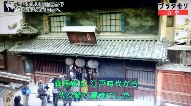 f:id:morifumikirikita319:20170603210759j:image