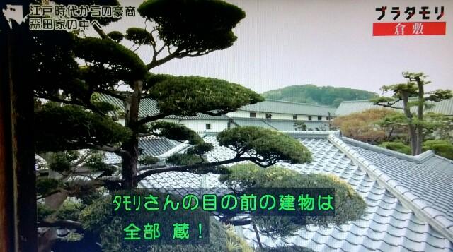 f:id:morifumikirikita319:20170603210813j:image
