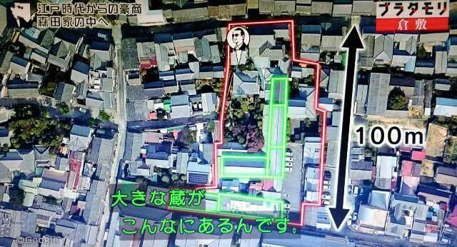 f:id:morifumikirikita319:20170603210837j:image