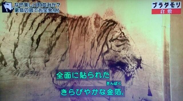 f:id:morifumikirikita319:20170603210919j:image