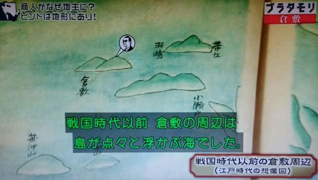 f:id:morifumikirikita319:20170603213428j:image