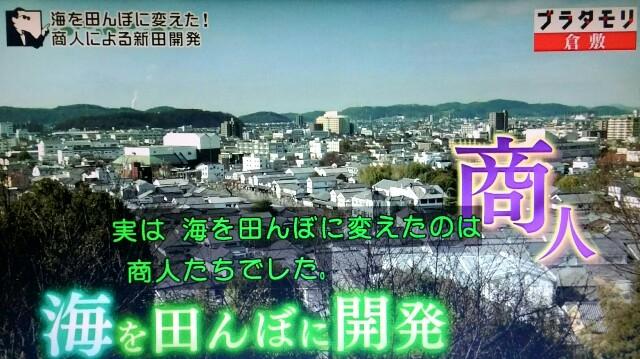 f:id:morifumikirikita319:20170603213514j:image