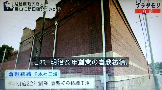 f:id:morifumikirikita319:20170603214757j:image