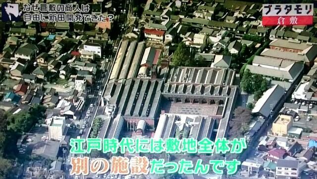 f:id:morifumikirikita319:20170603214810j:image